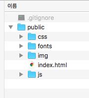 Firebase Web 채팅앱 만들기 - 3  Hosting을 활용한 프로젝트